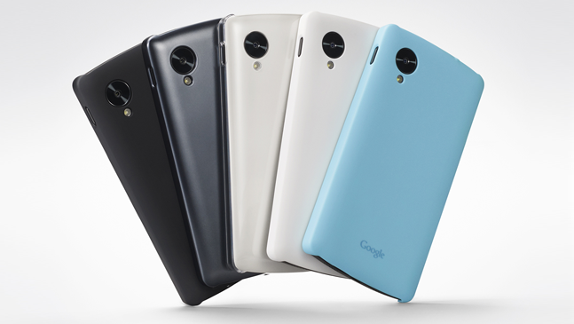 LG Working With Google On Upcoming Nexus 5X Flagship Phone